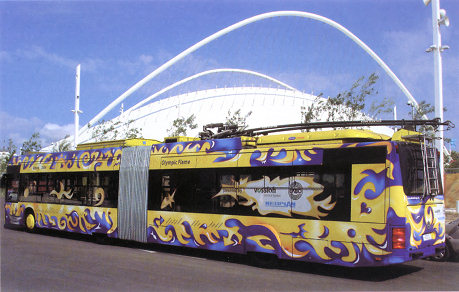 Where Are the Most Colorful Buses in the World? - Arrow Stage Lines